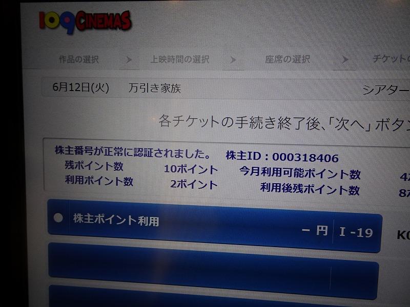 DSC03130.jpg