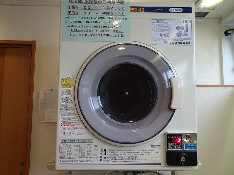 DSC03221.jpg