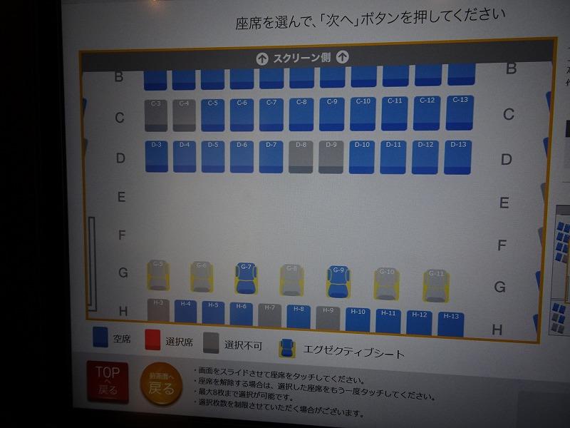 DSC03274.jpg