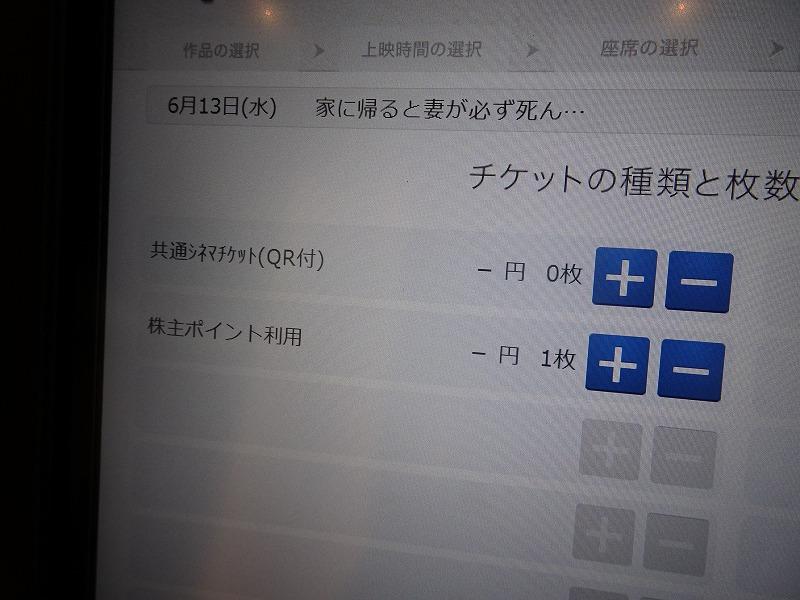 DSC03276.jpg