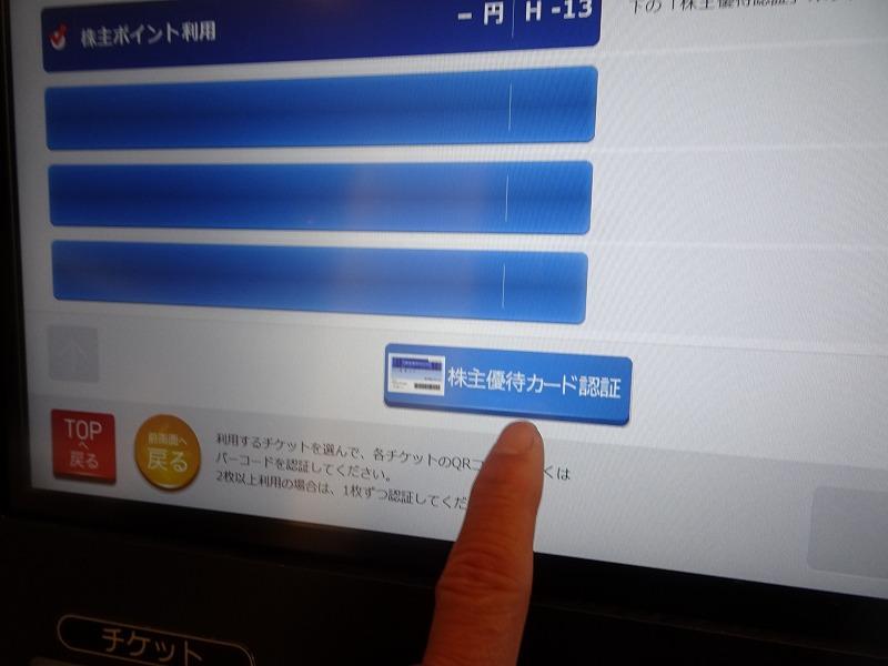 DSC03278.jpg