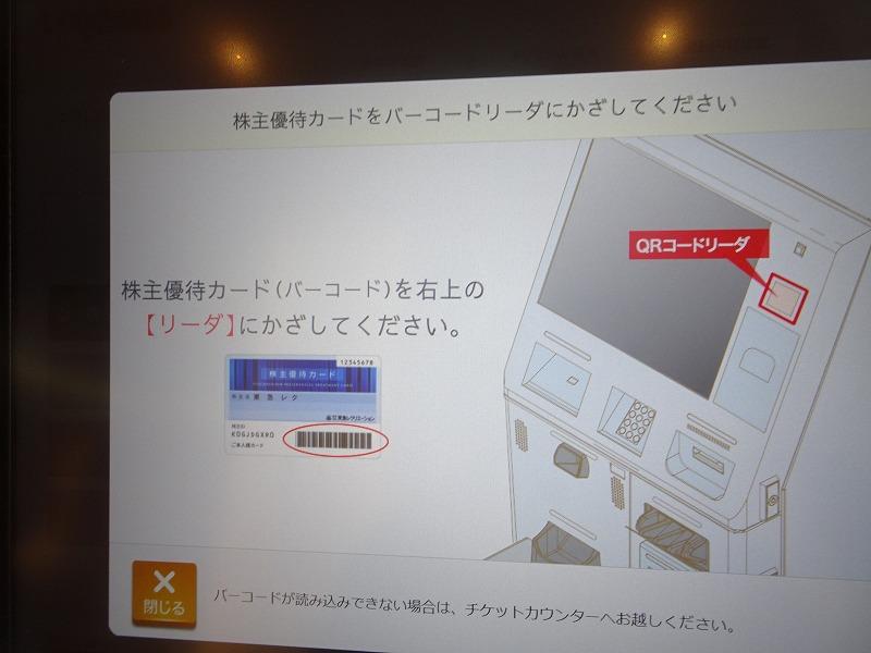 DSC03279.jpg