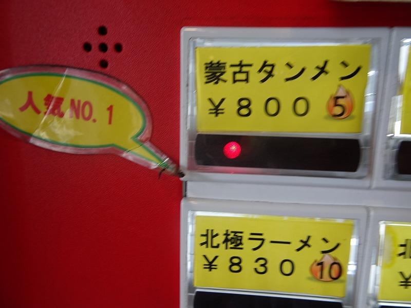 DSC03343.jpg