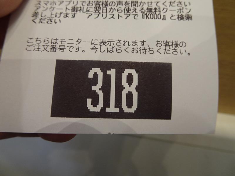 DSC03560.jpg