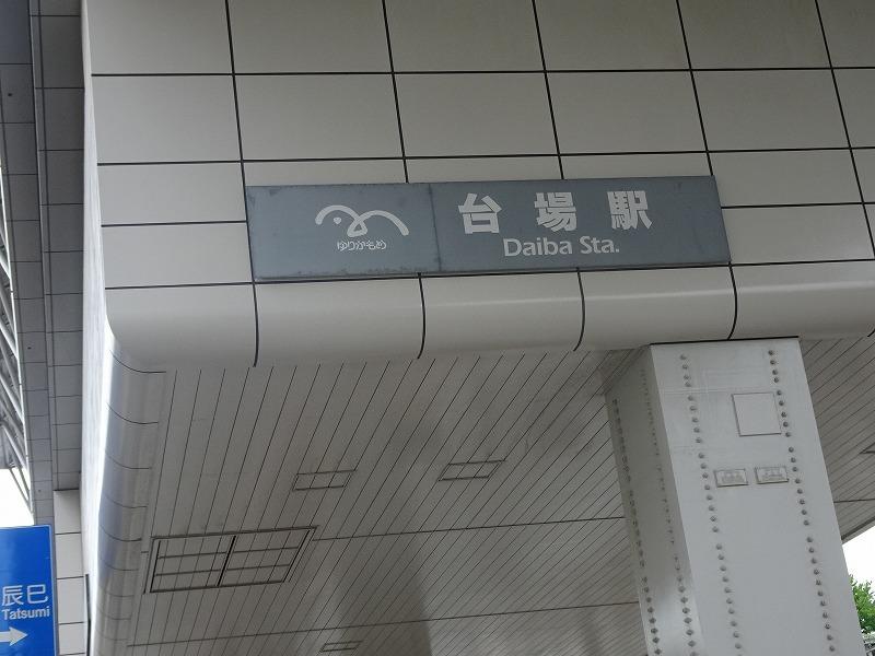 DSC03574.jpg