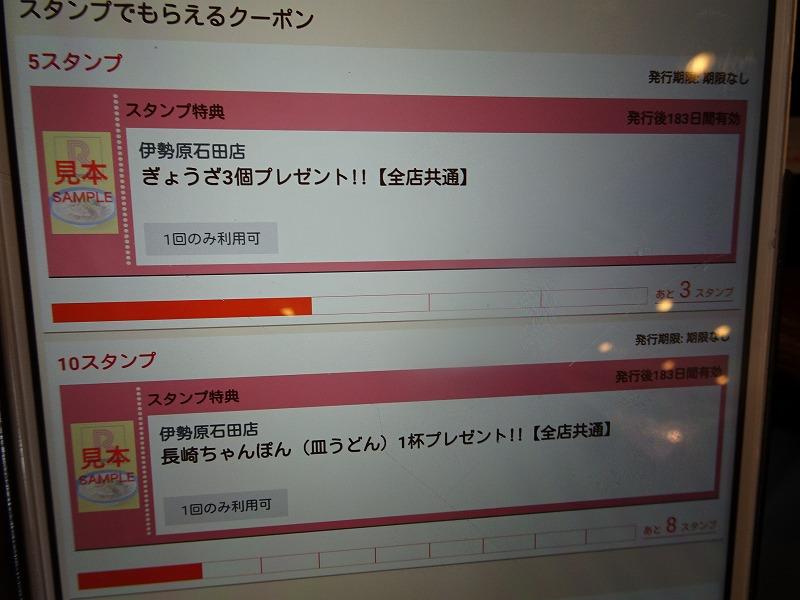 DSC03779.jpg