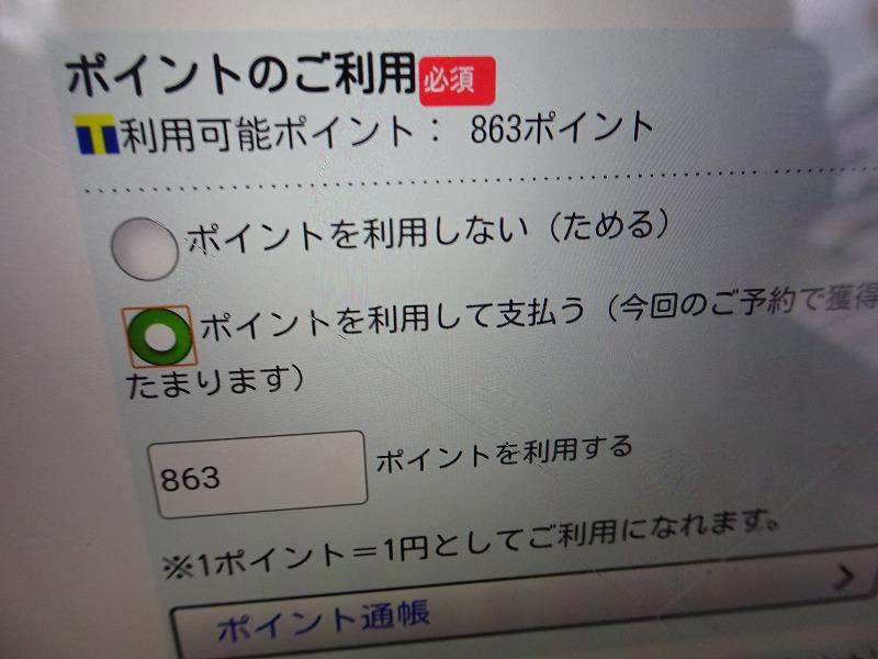 DSC03880.jpg