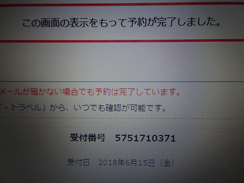 DSC04145.jpg