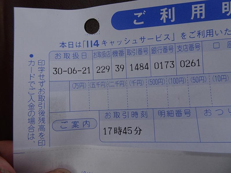 DSC06618.jpg