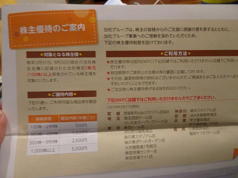 DSC06657.jpg