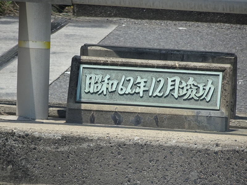 DSC06681.jpg