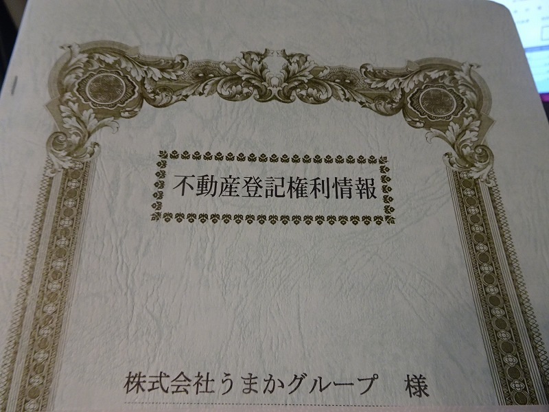 DSC06853.jpg