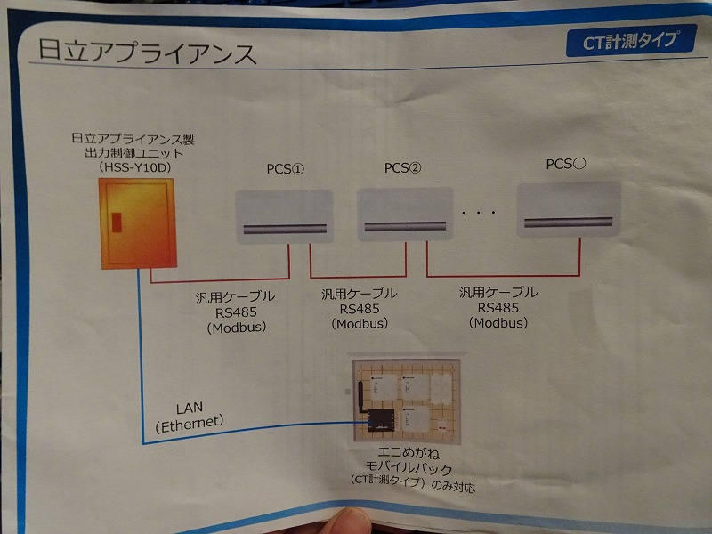 DSC06872.jpg