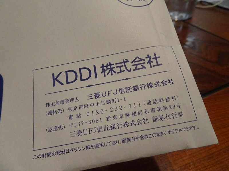 DSC06886.jpg