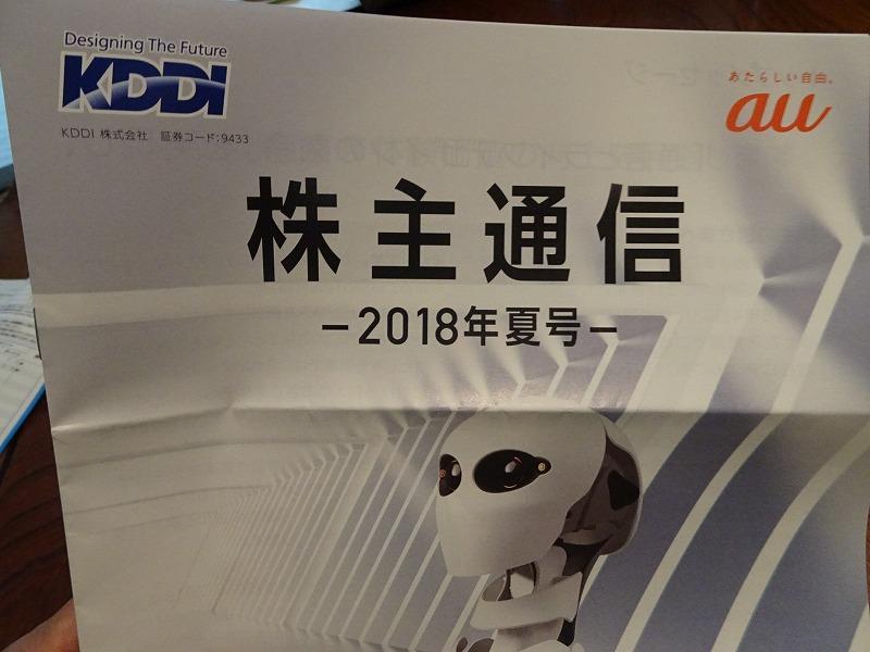 DSC06887.jpg
