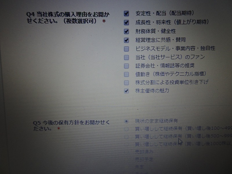 DSC06910.jpg