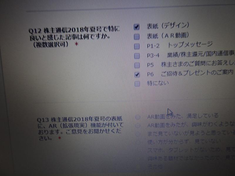 DSC06912.jpg