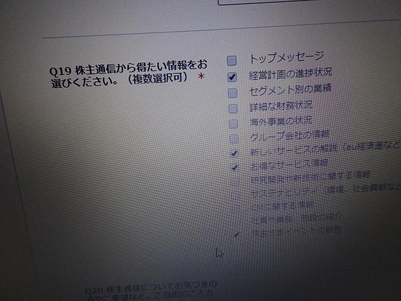 DSC06913.jpg