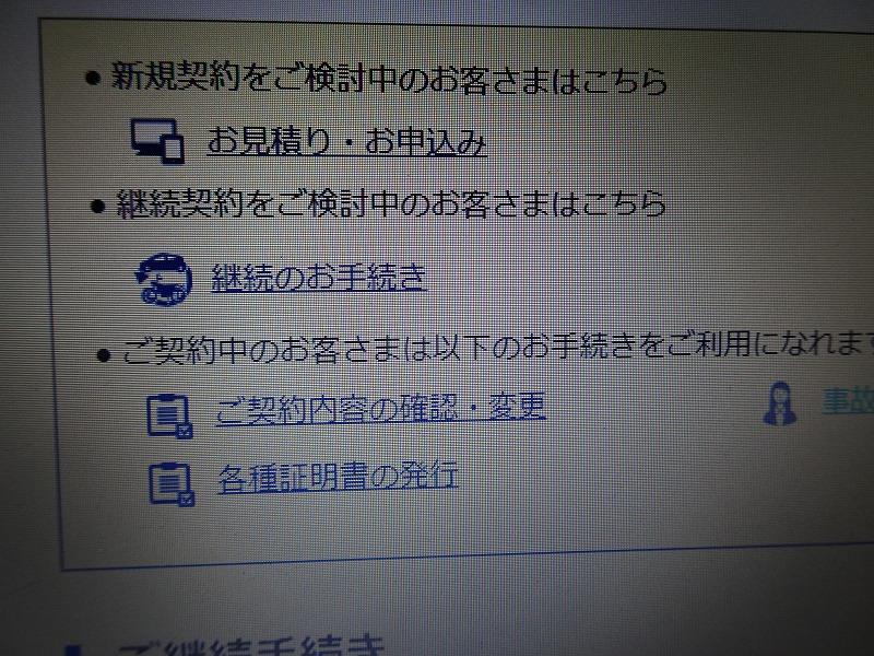 DSC00238.jpg