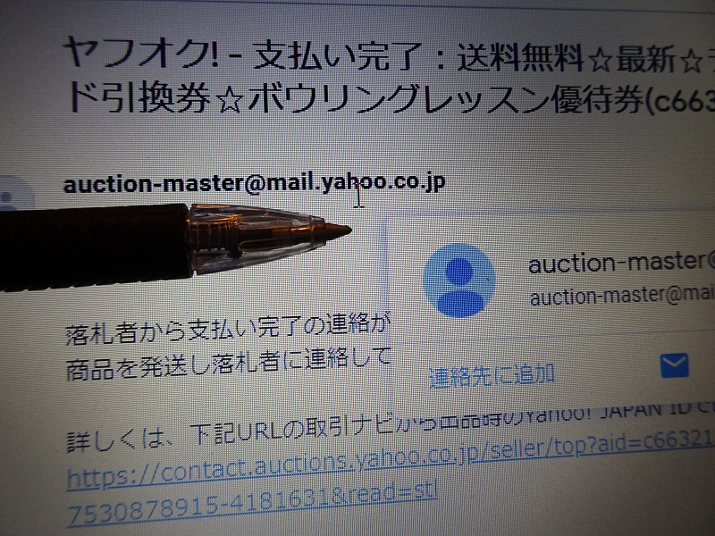 DSC00464.jpg