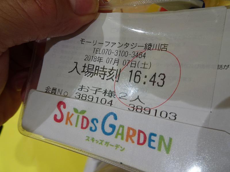 DSC00666.jpg