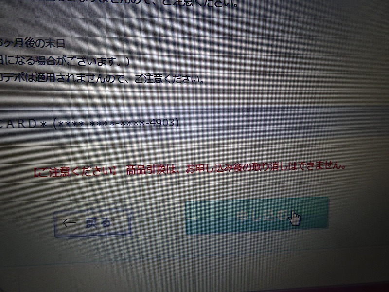 DSC01267.jpg