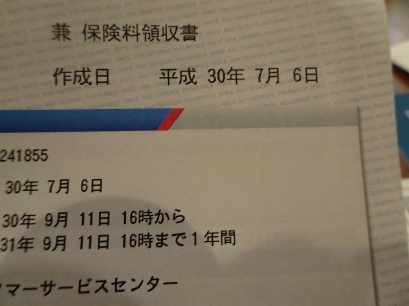 DSC01284.jpg
