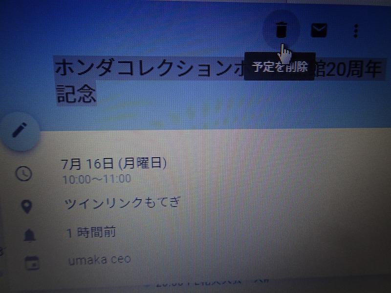 DSC01420.jpg