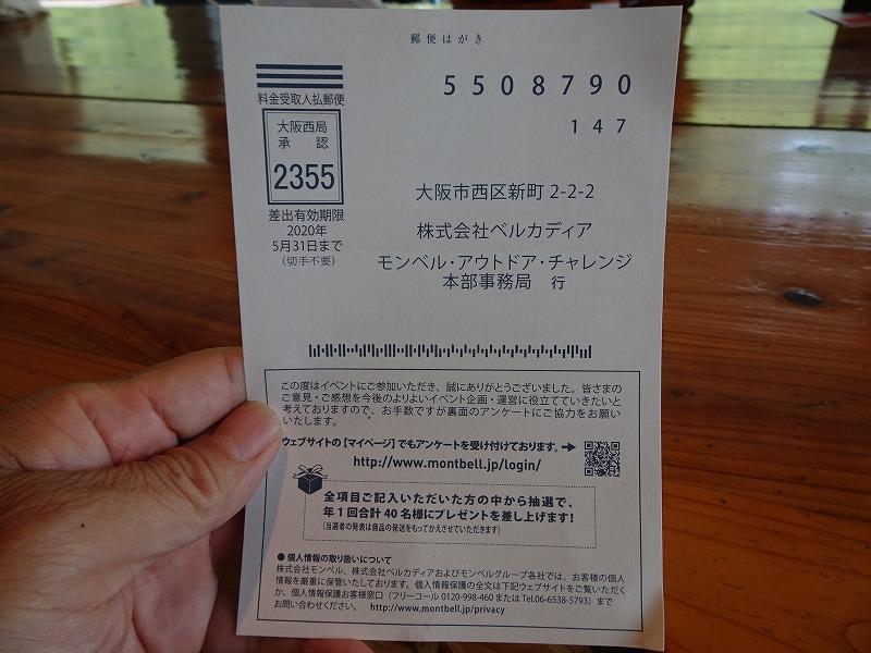 DSC01452.jpg