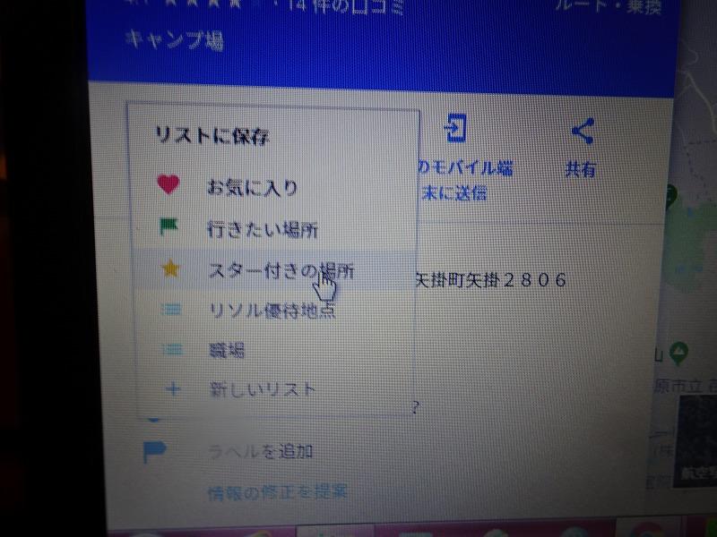 DSC01608.jpg