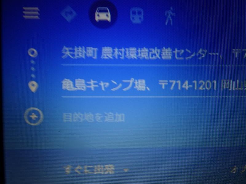 DSC01609.jpg