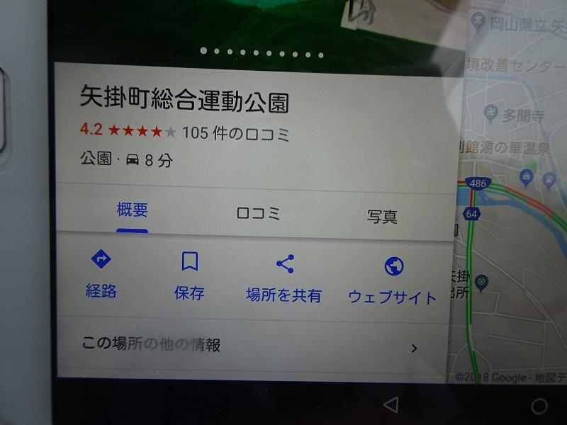 DSC01801.jpg