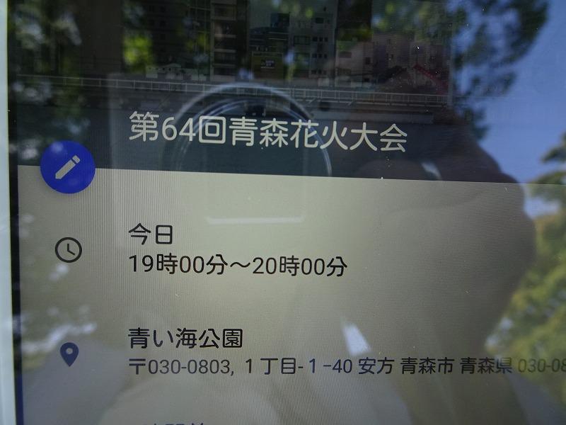 DSC08067.jpg