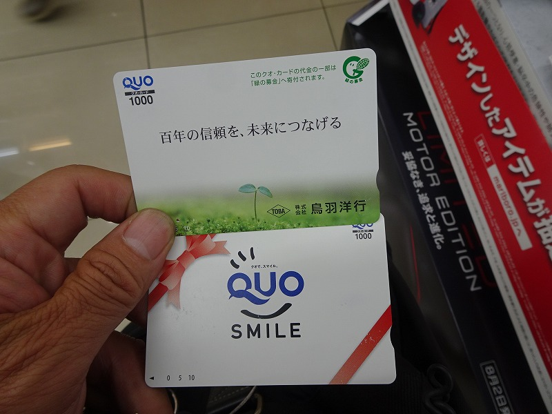 DSC08108.jpg