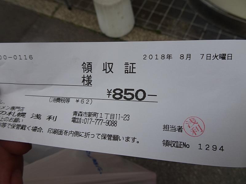 DSC08175.jpg