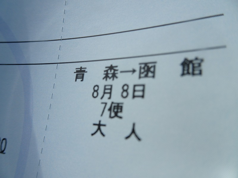 DSC08391.jpg