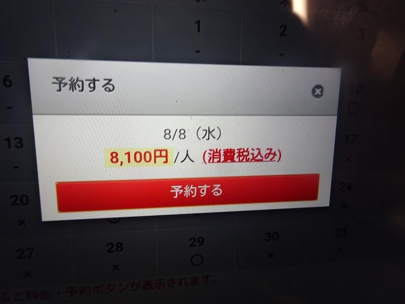 DSC08435.jpg