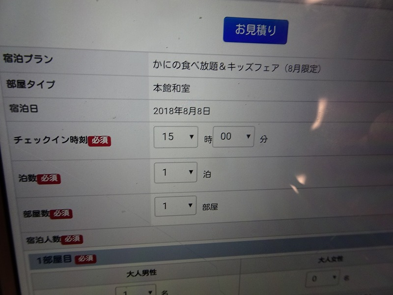 DSC08436.jpg