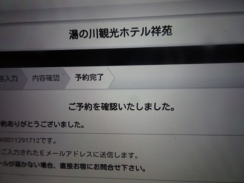 DSC08439.jpg