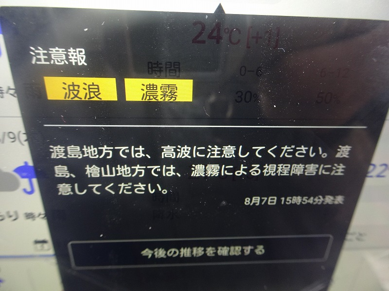 DSC08549.jpg