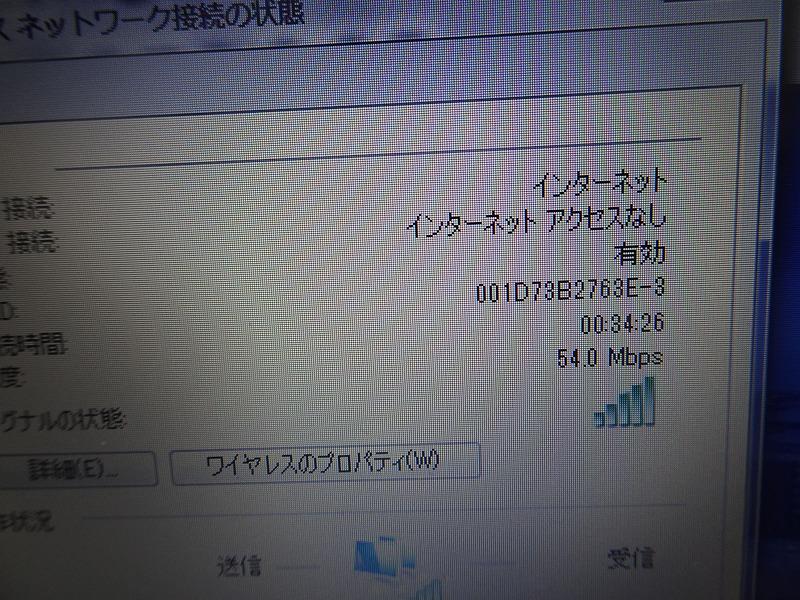 DSC08949.jpg
