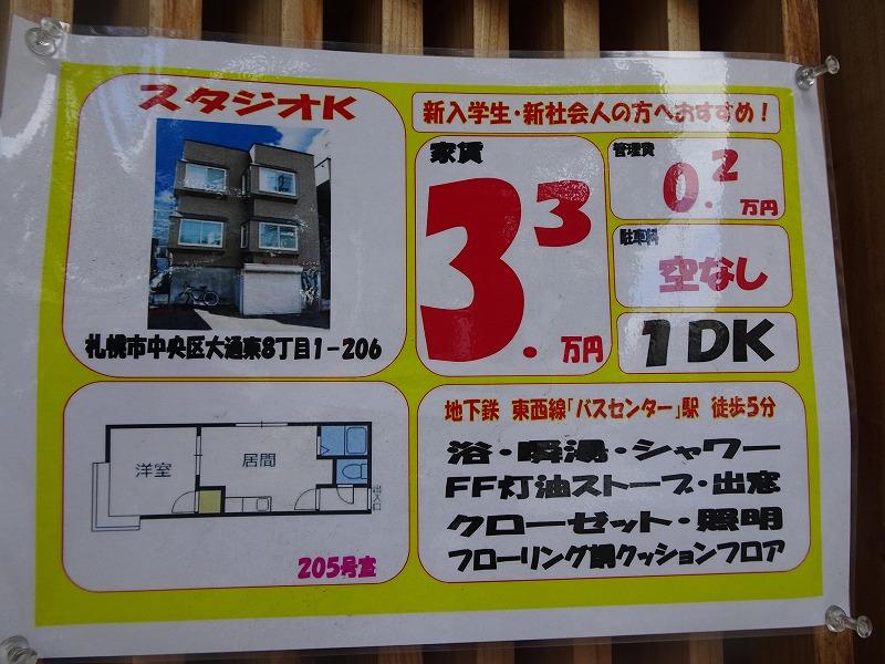 DSC09145.jpg