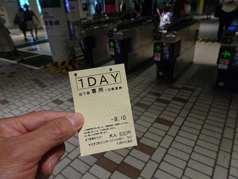 DSC09267.jpg