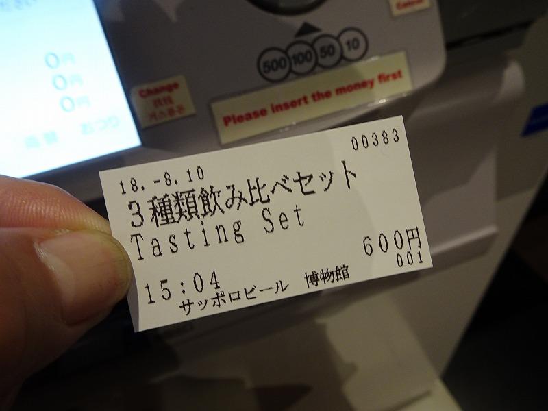 DSC09446.jpg