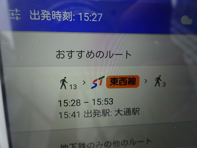 DSC09475.jpg