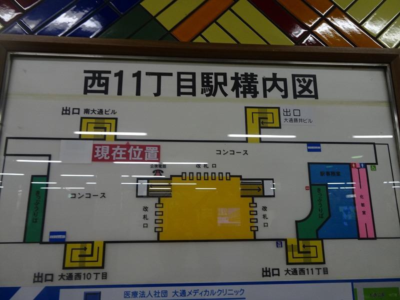 DSC09528.jpg