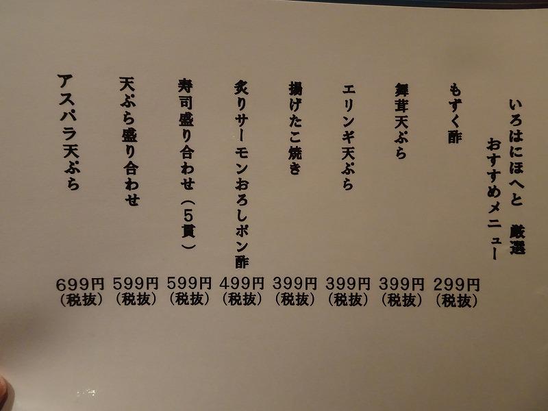DSC09710.jpg