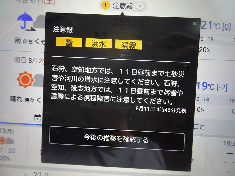 DSC09783.jpg