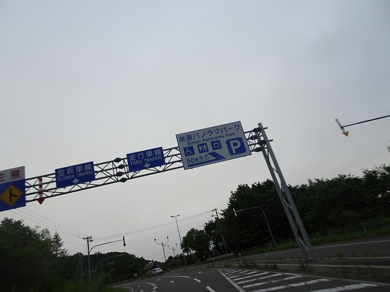 DSC09971.jpg