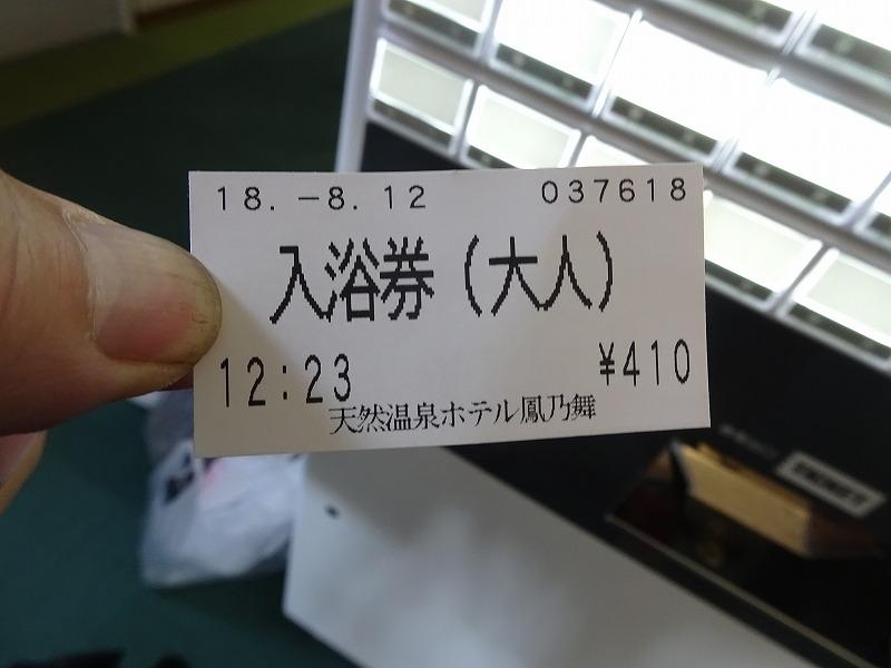 DSC00122.jpg